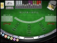無料お試しゲーム ポーカー1